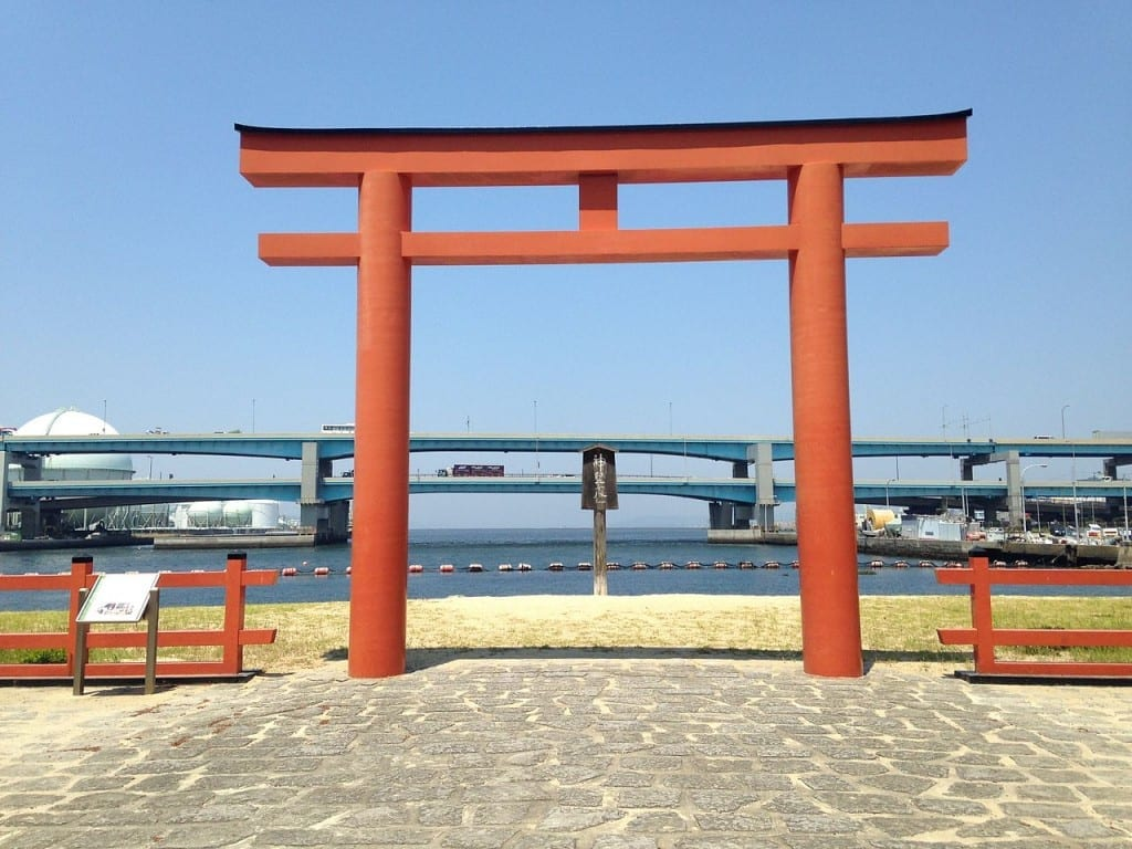 Hakata Bay